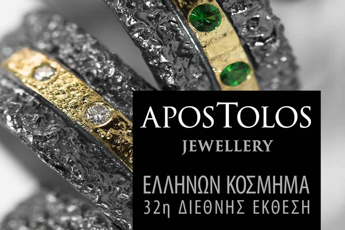 32th hellenic jewellery2019 Web1 Small