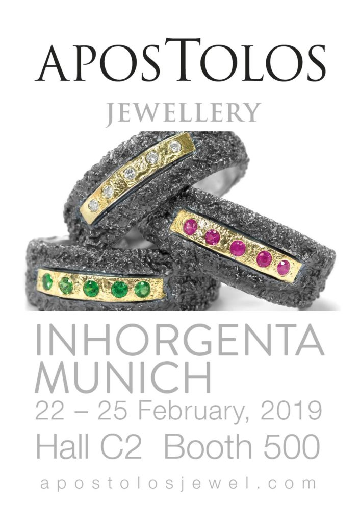 Inhorgenta 2019 flyer